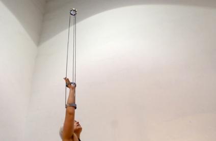 giulia lanza vertical